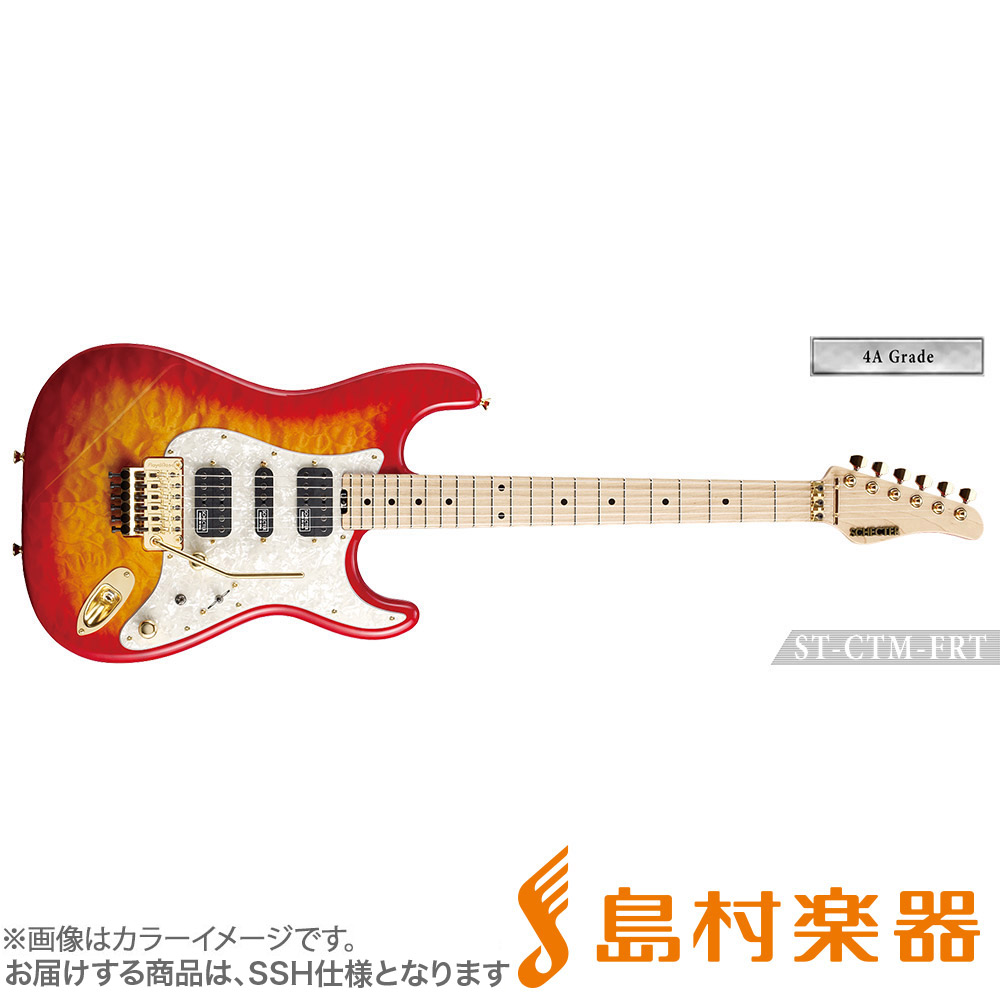 SCHECTER ST4CTM-FRT/4AG/M CHSB エレキギター ST COSTOM SERIES【4A Grade】 【シェクター】【受注生産 納期約7~8ヶ月 ※注文後のキャンセル不可】