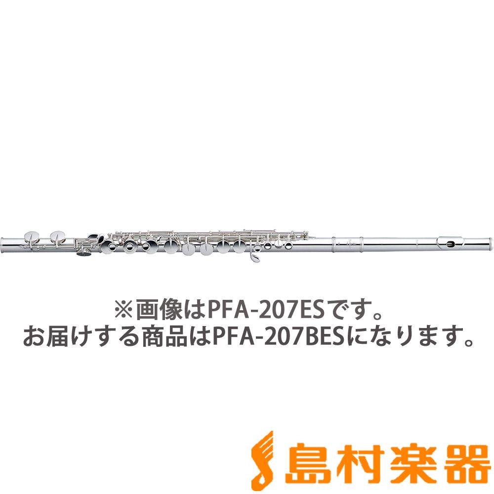 Pearl PFA-207BES アルト フルート Fis足部管 【パール PFA207BES】