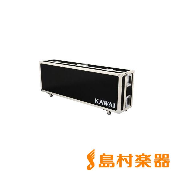 KAWAI [ ステージピアノ MP7SE専用 ] 88鍵盤 フライトケース ハードケース 【カワイ KFC-700】
