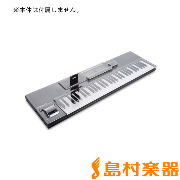 DECKSAVER DS-PC-KONTROLS61MK2 【 Native Instruments Kontrol S61 MK2】 機材保護カバー ダストカバー 【デッキセーバー】