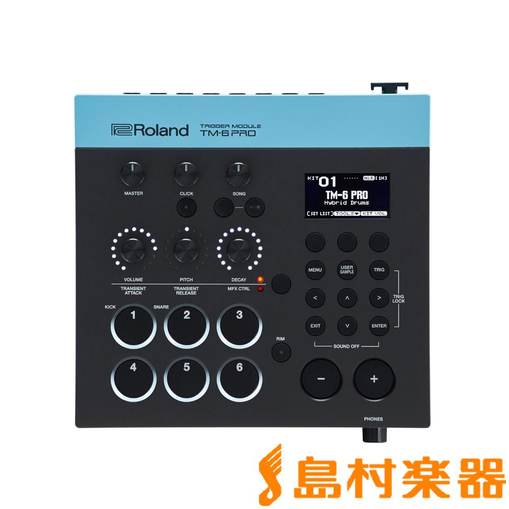 Roland TM-6 PRO ドラム音源モジュール 【ローランド TM6 プロ】