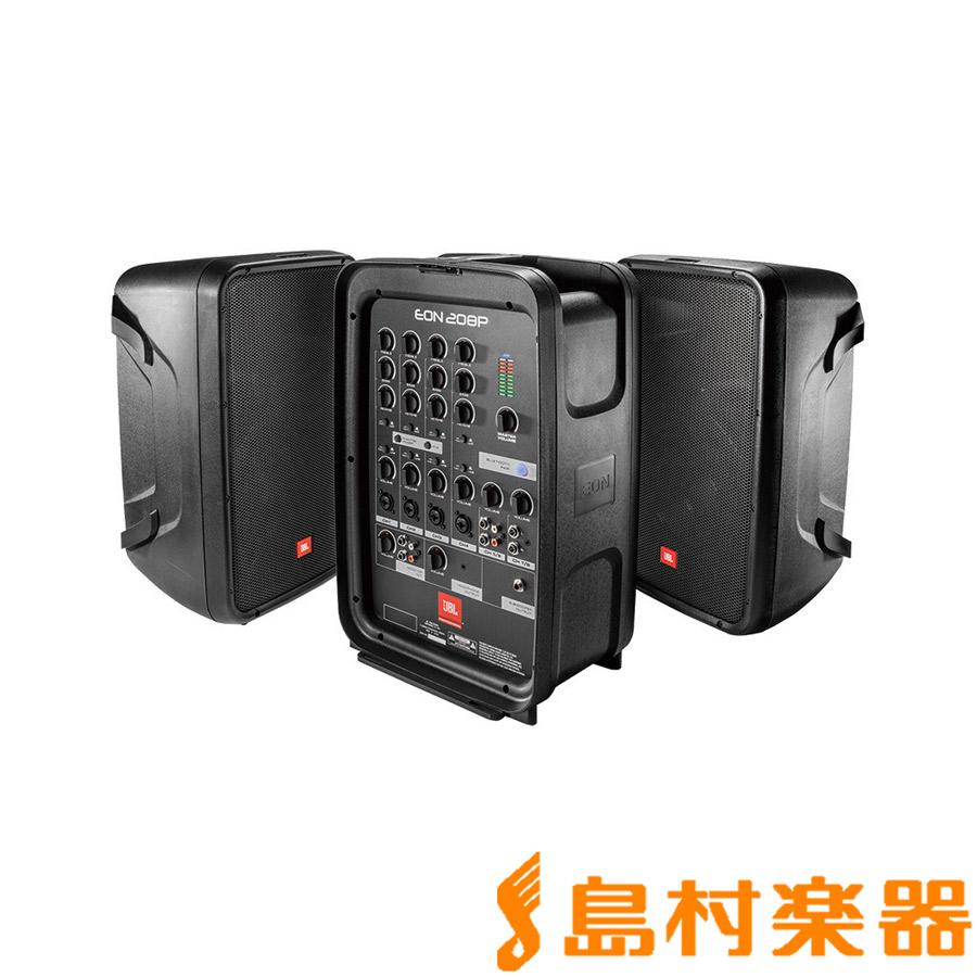 【在庫処分】 JBL EON208P ポータブルPAシステム EON208P Bluetooth対応, jewelry shop BeJ:d3efcc1c --- canoncity.azurewebsites.net