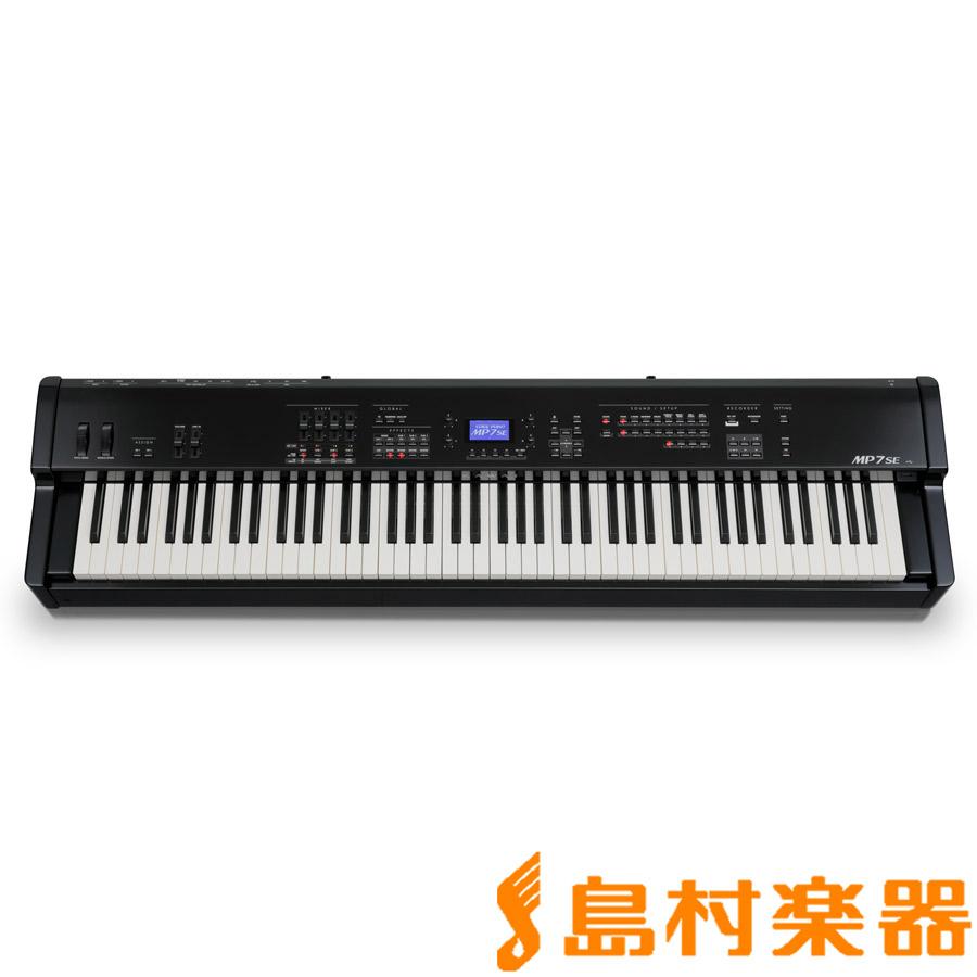 KAWAI MP7SE 88鍵盤 ステージピアノ 軽量コンパクトモデル 【カワイ】