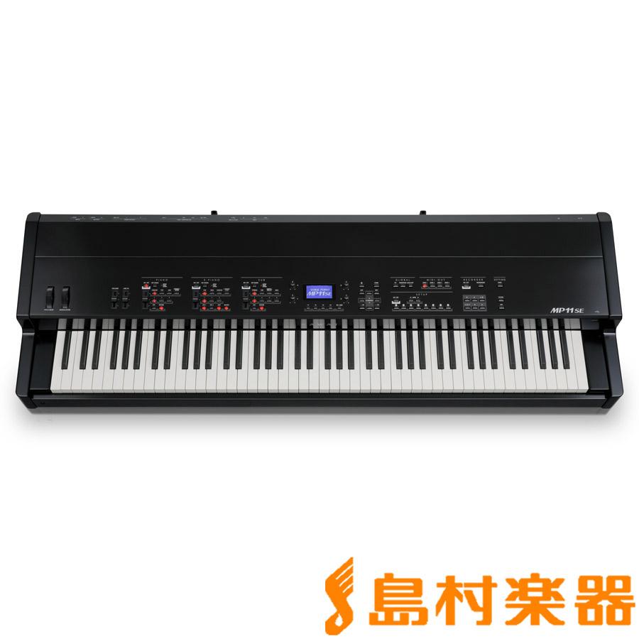 KAWAI MP11SE 88鍵盤 ステージピアノ 木製鍵盤搭載のハイスペックモデル 【カワイ】