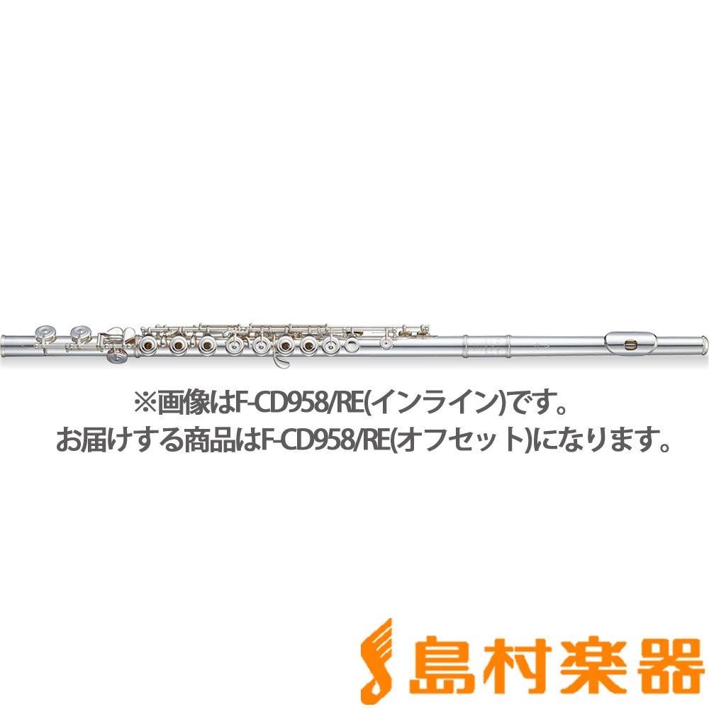 Pearl F-CD958/RE OF フルート C足部管 オフセット リングキイ Eメカ付 【パール FCD958/RE OF Cantabile / カンタービレ】