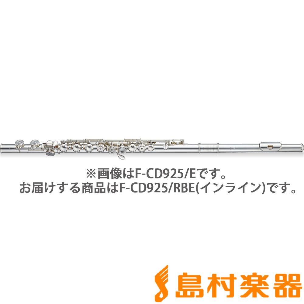 Pearl F-CD925/RBE フルート H足部管 インライン リングキイ Eメカ付 【パール FCD925/RBE Cantabile / カンタービレ】