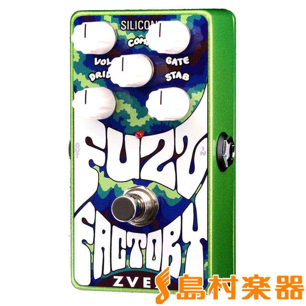 人気商品の Z.VEX Z.VEX ファズ Silicon Vexter Fuzz Factory Vexter Series ファズ【Zベックス】, 南海部郡:f3e9fc84 --- canoncity.azurewebsites.net