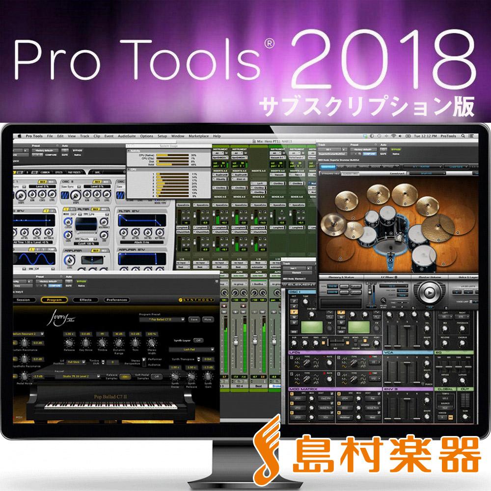 Avid Pro Tools Annual Subscription 音楽制作ソフト 【アビッド プロツールス サブスクリプション版 (1年版)】【パッケージ版】