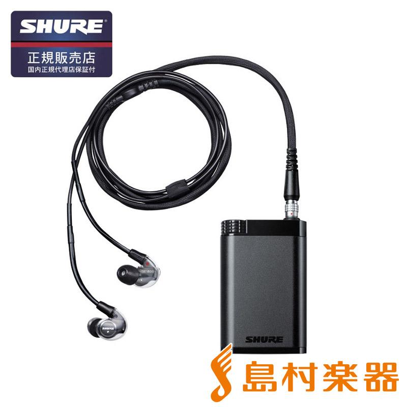 SHURE KSE1200 Electrostatic Earphone System コンデンサー型 高遮音性 イヤホンシステム 【シュア】【国内正規品】