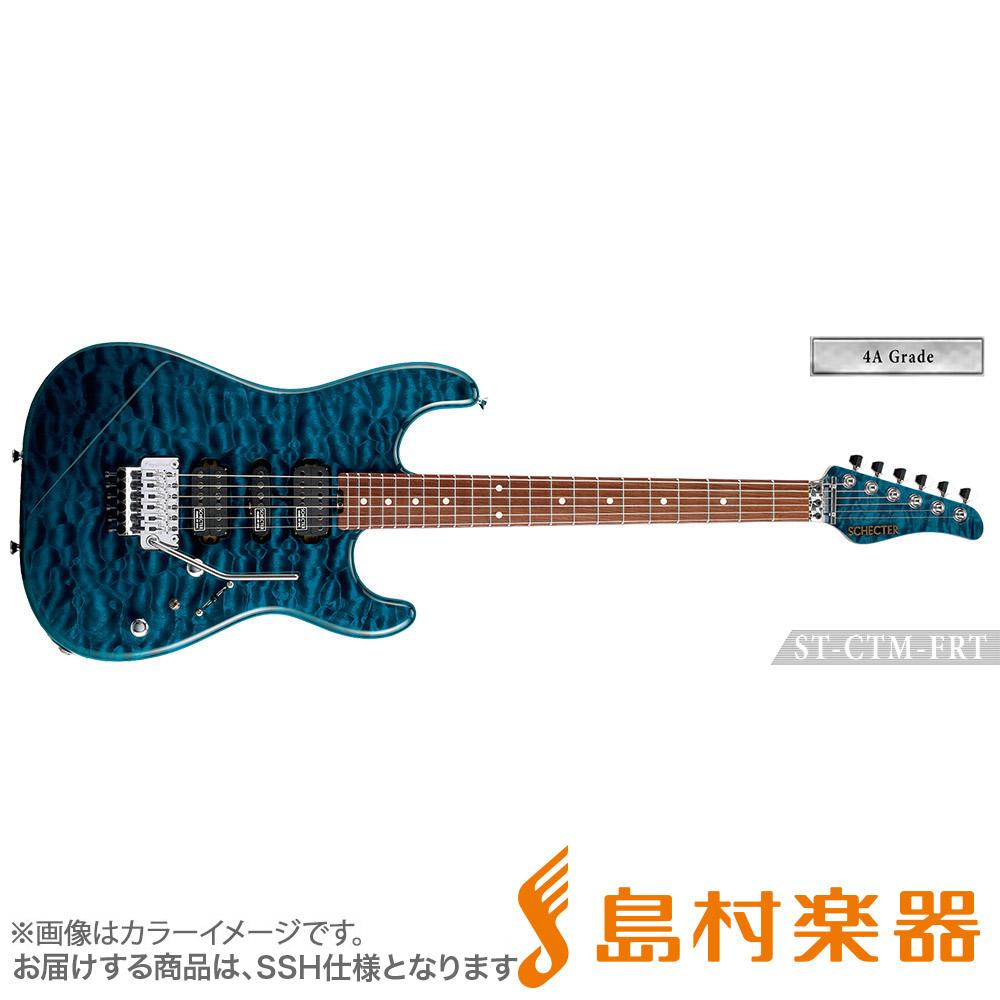 SCHECTER ST4BCTM-FRT/4AG/HR BKAQ エレキギター ST COSTOM SERIES【4A Grade】 【シェクター】【受注生産 納期約7~8ヶ月 ※注文後のキャンセル不可】