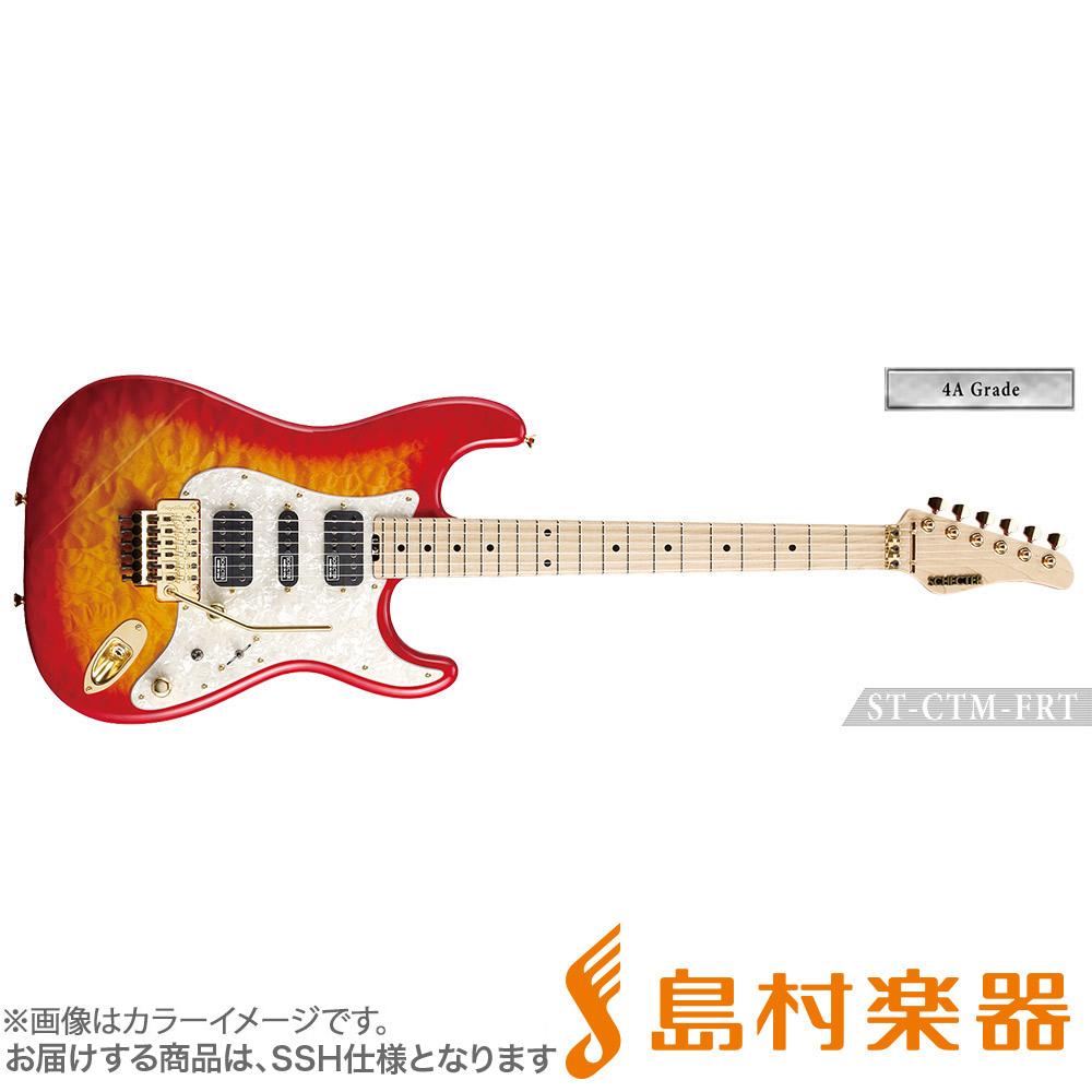 SCHECTER ST4BCTM-FRT/4AG/M CHSB エレキギター ST COSTOM SERIES【4A Grade】 【シェクター】【受注生産 納期約7~8ヶ月 ※注文後のキャンセル不可】
