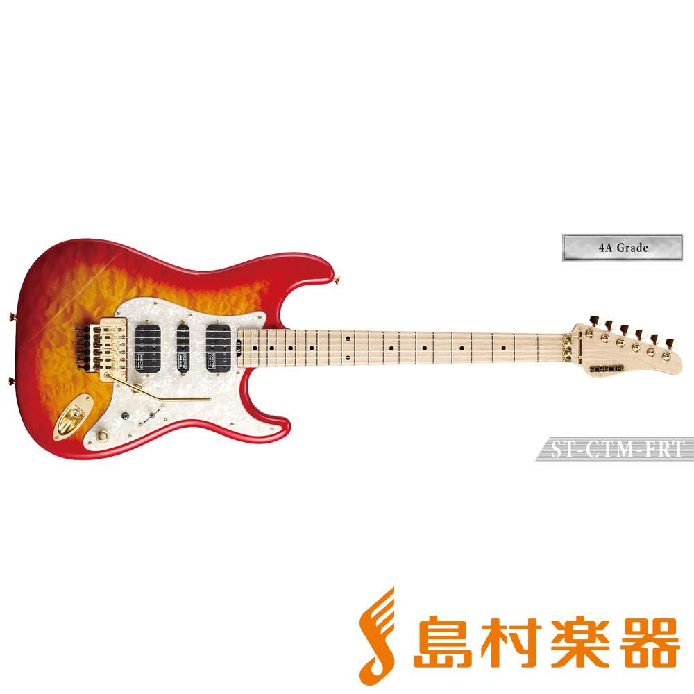 SCHECTER ST5CTM-FRT/4AG/M CHSB エレキギター ST COSTOM SERIES【4A Grade】 【シェクター】【受注生産 納期約7~8ヶ月 ※注文後のキャンセル不可】