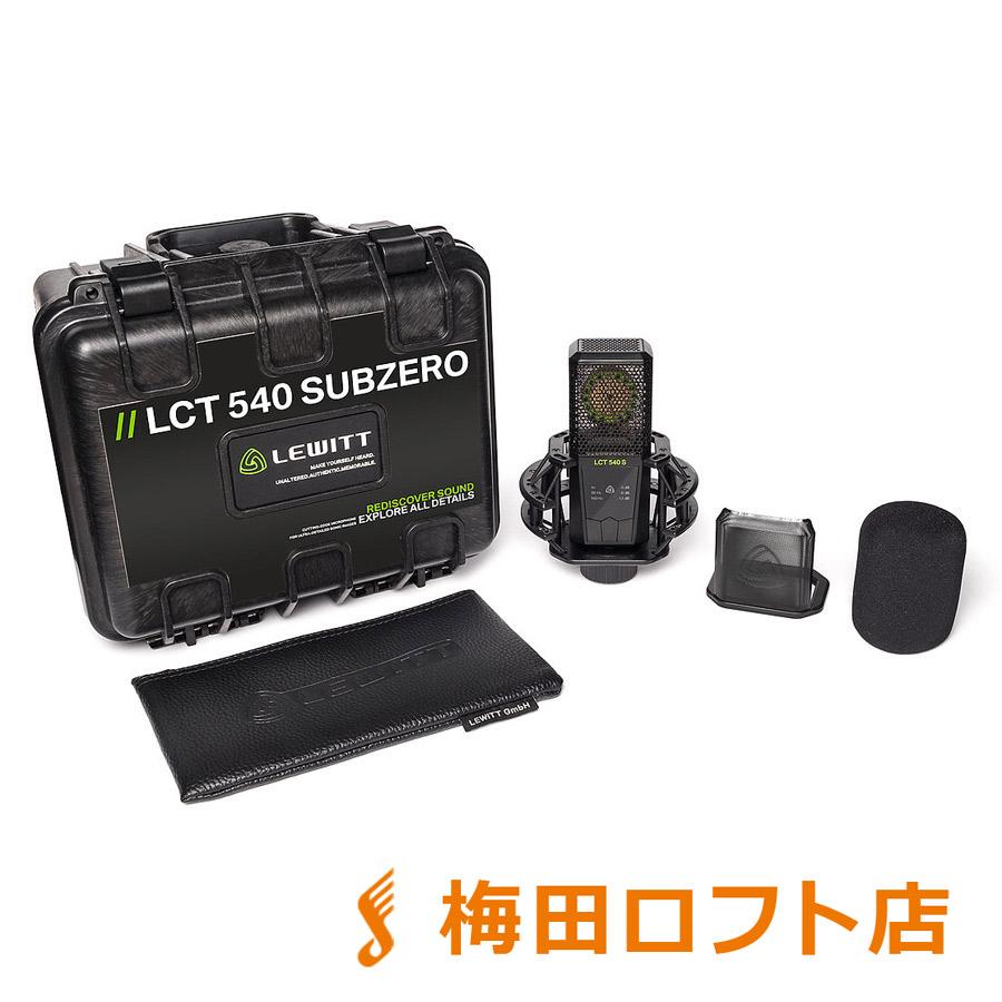 LEWITT LCT540 SUBZERO コンデンサーマイク 【ルウィット】【梅田ロフト店】