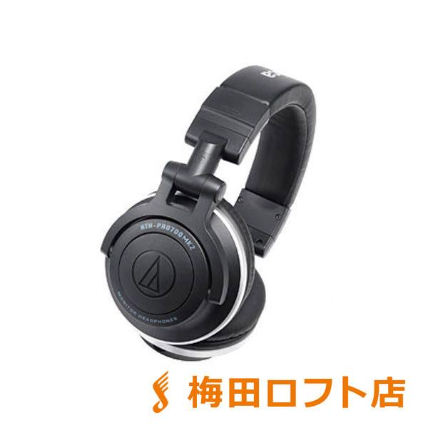 audio-technica ATH-PRO700MK2 DJ ヘッドホン 【オーディオテクニカ ATHPRO700MK2】【梅田ロフト店】