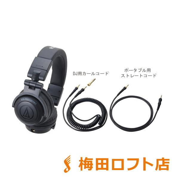 audio-technica ATH-PRO500MK2 ブラック ヘッドホン DJ用 【オーディオテクニカ ATHPRO500MK2】【梅田ロフト店】
