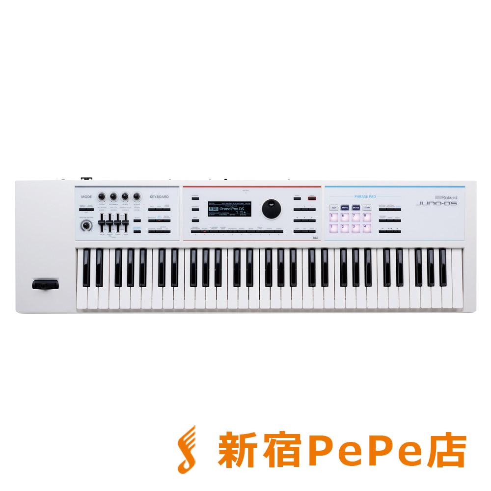 Roland JUNO-DS61W (ホワイト) シンセサイザー 61鍵盤 【ローランド JUNODS61W】【新宿PePe店】