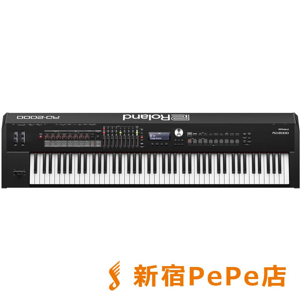 Roland RD-2000 ステージピアノ 【ローランド】【新宿PePe店】