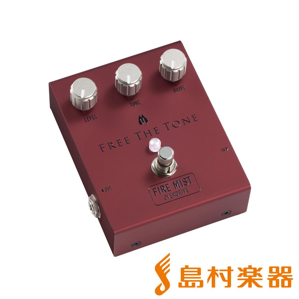FREE THE TONE FM-1V RED コンパクトエフェクター/FIRE MIST オーバードライブ 【フリーザトーン FM1V】
