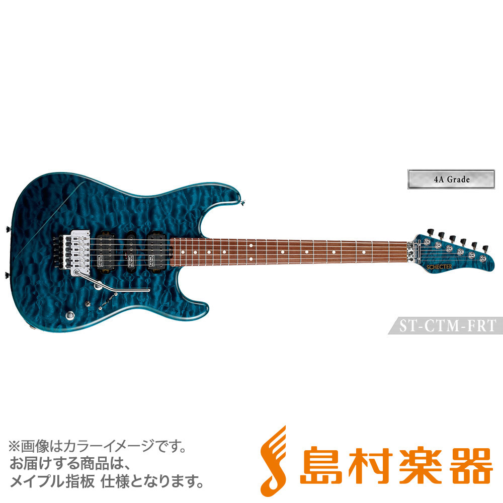 SCHECTER ST5BCTM-FRT/4AG/M BKAQ エレキギター ST COSTOM SERIES【4A Grade】 【シェクター】【受注生産 納期約7~8ヶ月 ※注文後のキャンセル不可】