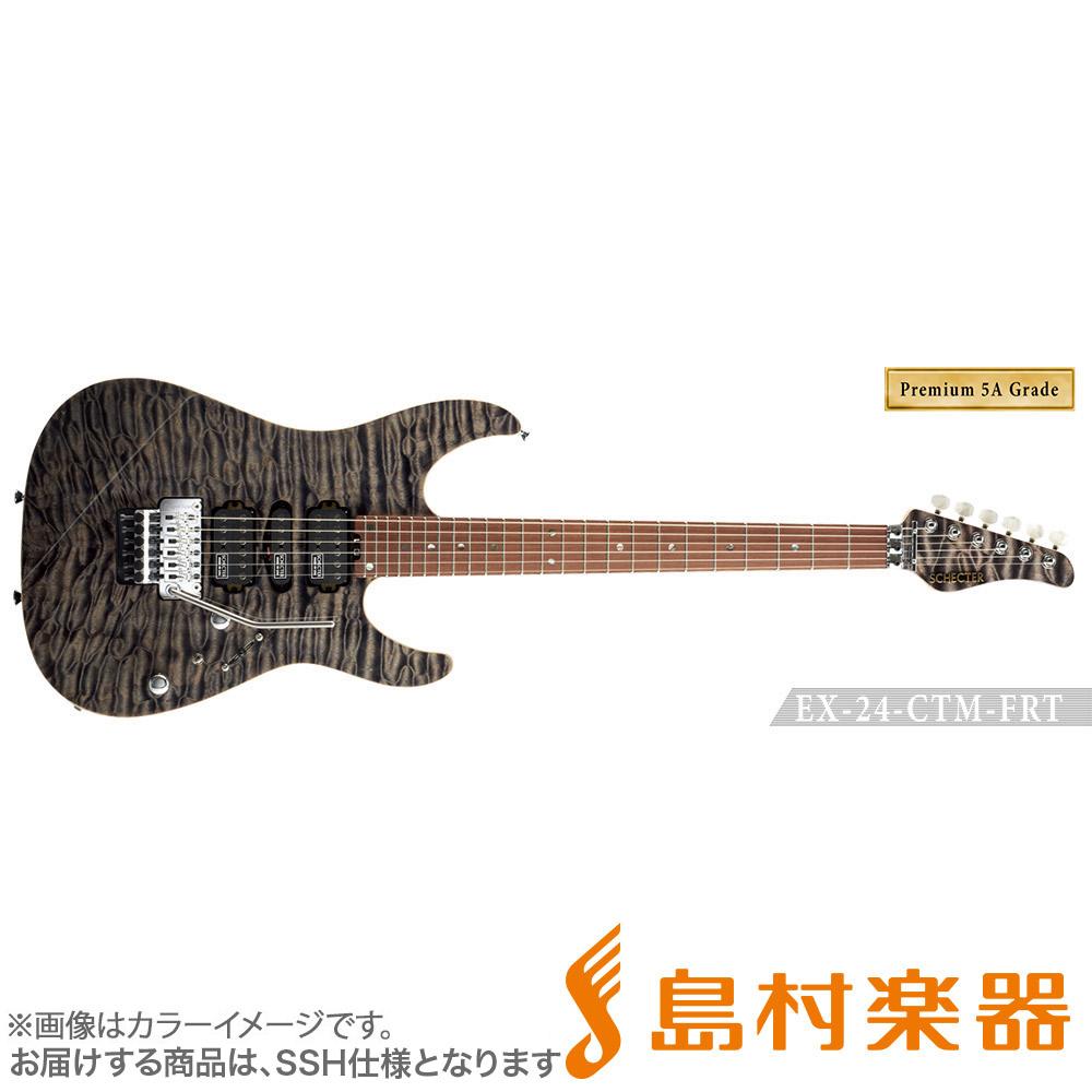 SCHECTER EX4-24CTM-FRT/5AG/HR BKNTL エレキギター EX SERIES 【Premium 5A Grade】 【シェクター】【受注生産 納期約7~8ヶ月 ※注文後のキャンセル不可】