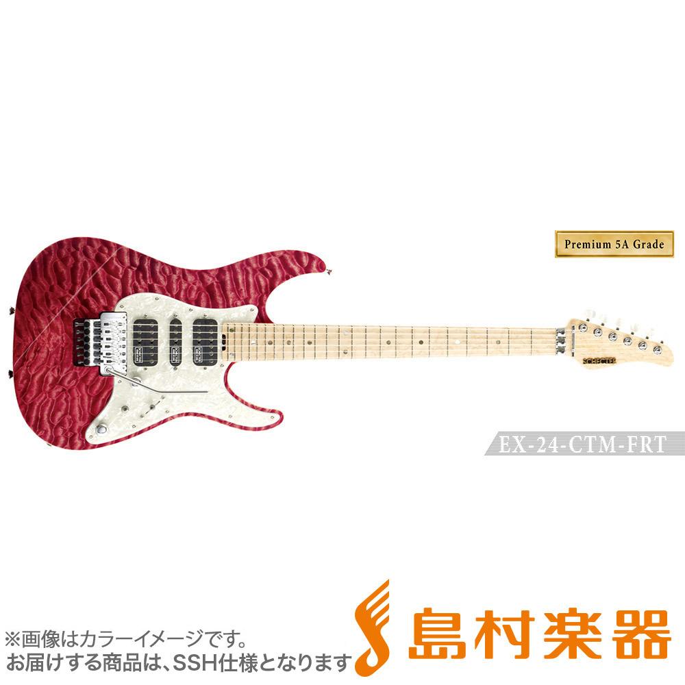 SCHECTER EX4-24CTM-FRT/5AG/BM RDNTL エレキギター EX SERIES 【Premium 5A Grade】 【シェクター】【受注生産 納期約7~8ヶ月 ※注文後のキャンセル不可】