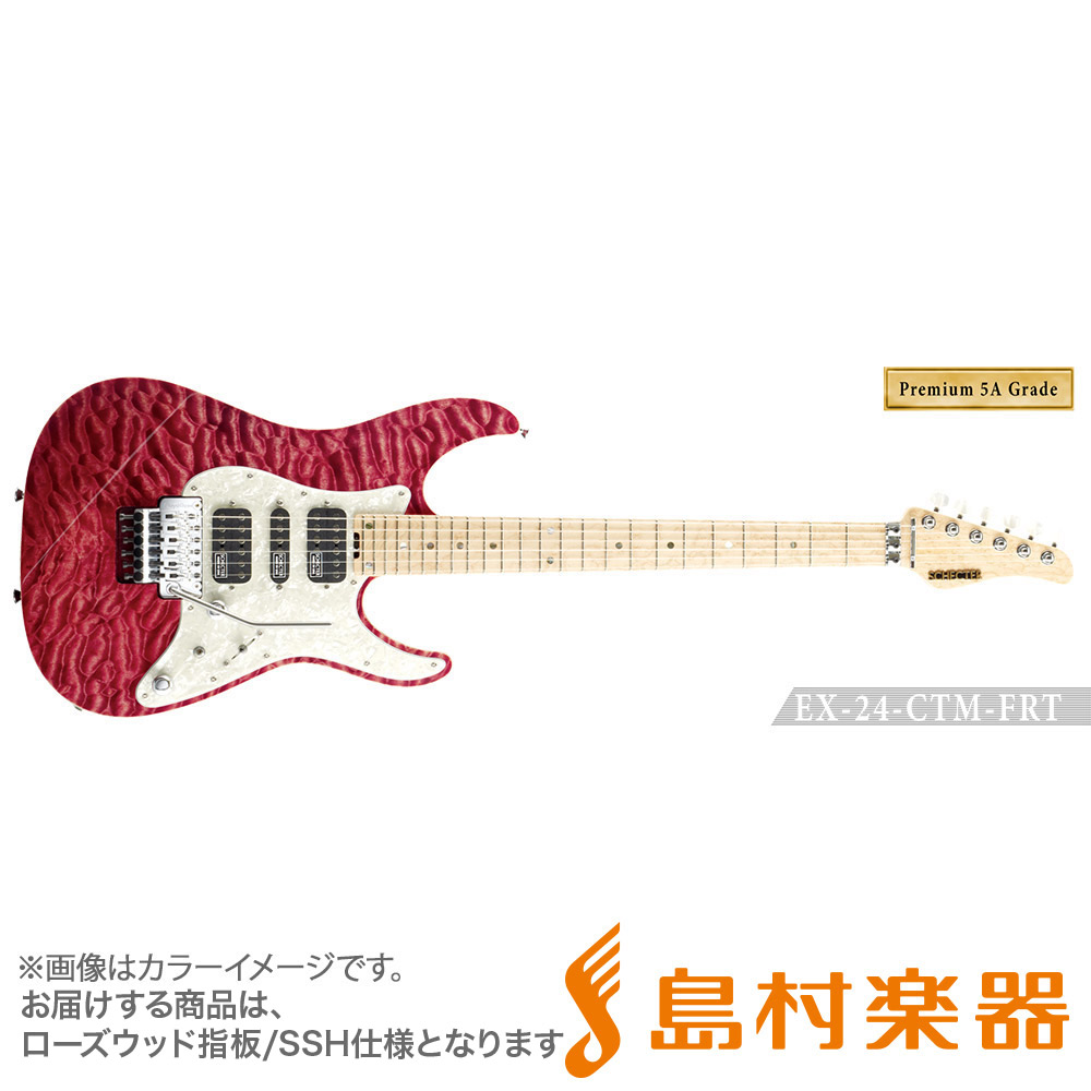 SCHECTER EX4-24CTM-FRT/5AG/HR RDNTL エレキギター EX SERIES 【Premium 5A Grade】 【シェクター】【受注生産 納期約7~8ヶ月 ※注文後のキャンセル不可】