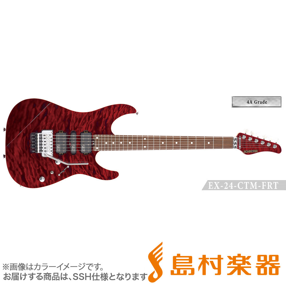 SCHECTER EX4-24CTM-FRT/4AG/HR BKCH エレキギター EX SERIES 【4A Grade】 【シェクター】【受注生産 納期約7~8ヶ月 ※注文後のキャンセル不可】