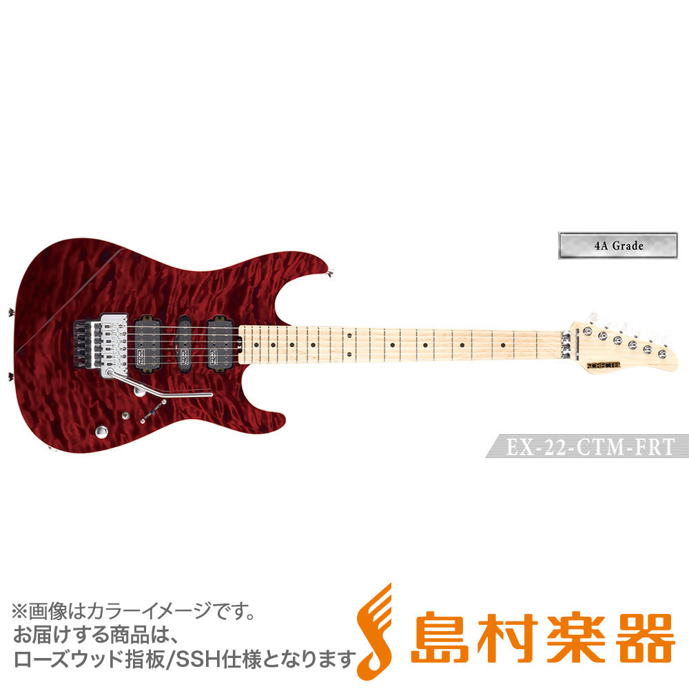 SCHECTER EX4-22CTM-FRT/4AG/HR BKCH エレキギター EX SERIES 【4A Grade】 【シェクター】【受注生産 納期約7~8ヶ月 ※注文後のキャンセル不可】