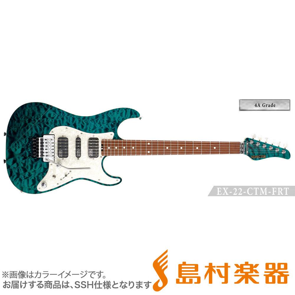 SCHECTER EX4-22CTM-FRT/4AG/HR BKTQ エレキギター EX SERIES 【4A Grade】 【シェクター】【受注生産 納期約7~8ヶ月 ※注文後のキャンセル不可】