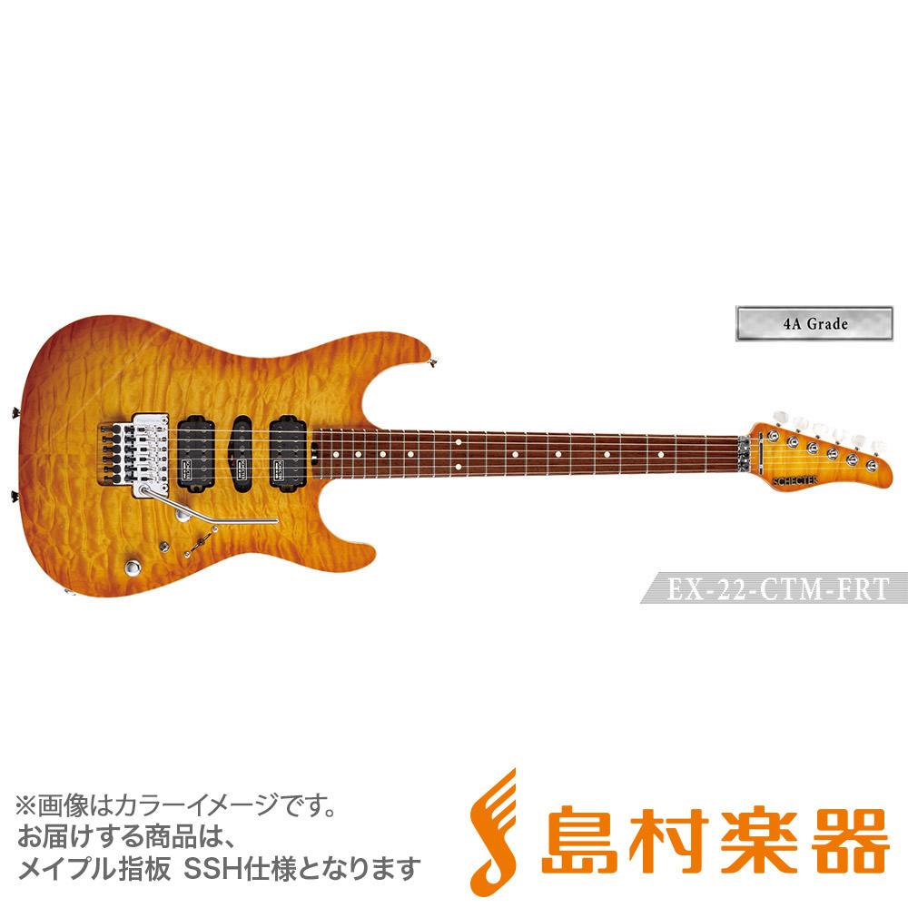SCHECTER EX4-22CTM-FRT/4AG/M LDSB エレキギター EX SERIES 【4A Grade】 【シェクター】【受注生産 納期約7~8ヶ月 ※注文後のキャンセル不可】