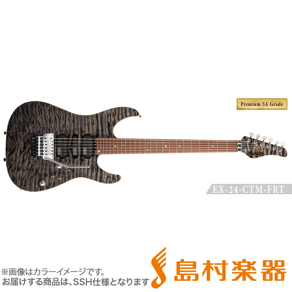 SCHECTER EX4B-24CTM-FRT/5AG/H BKNTL エレキギター EX SERIES 【Premium 5A Grade】 【シェクター】【受注生産 納期約7~8ヶ月 ※注文後のキャンセル不可】