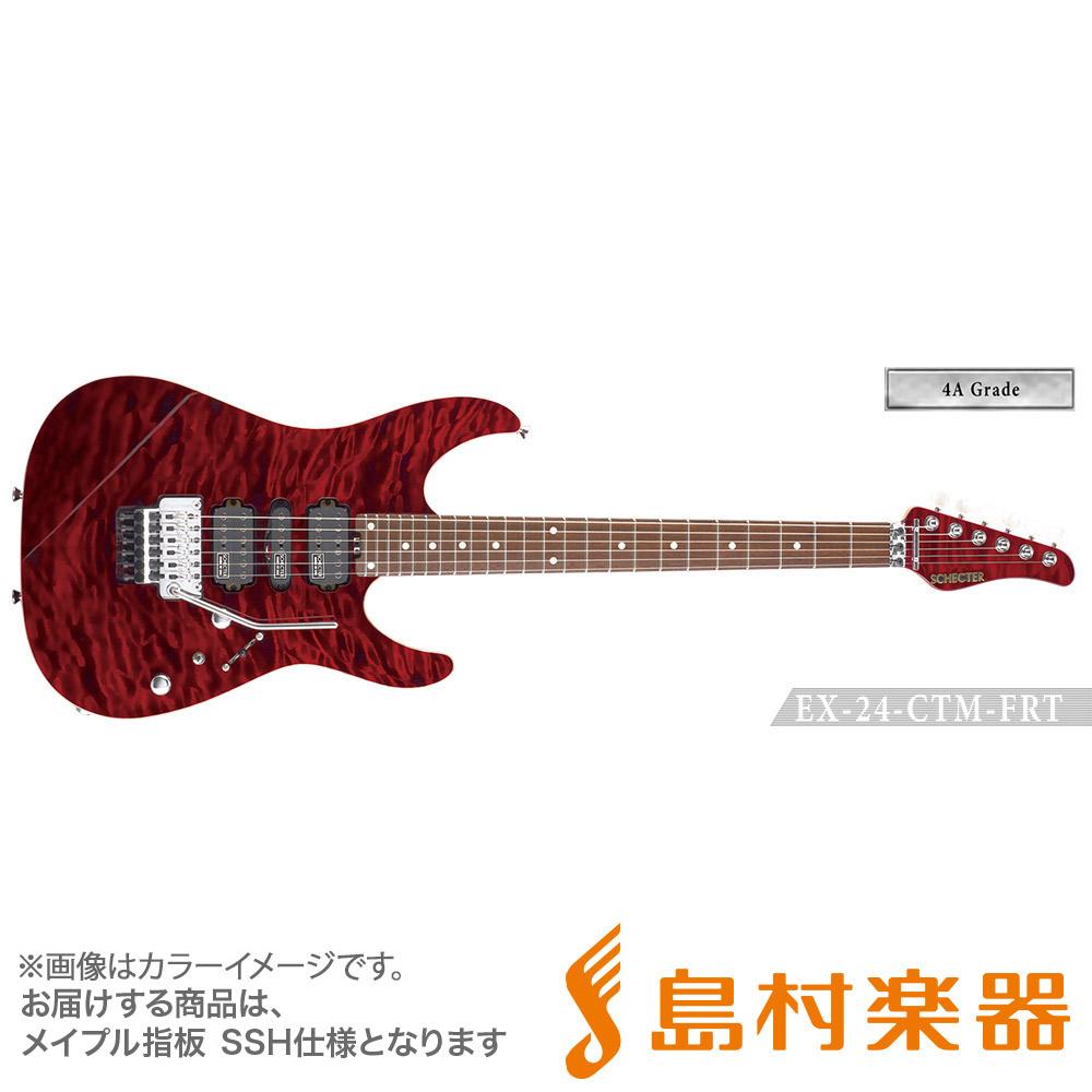 SCHECTER EX4B-24CTM-FRT/4AG/M BKCH エレキギター EX SERIES 【4A Grade】 【シェクター】【受注生産 納期約7~8ヶ月 ※注文後のキャンセル不可】