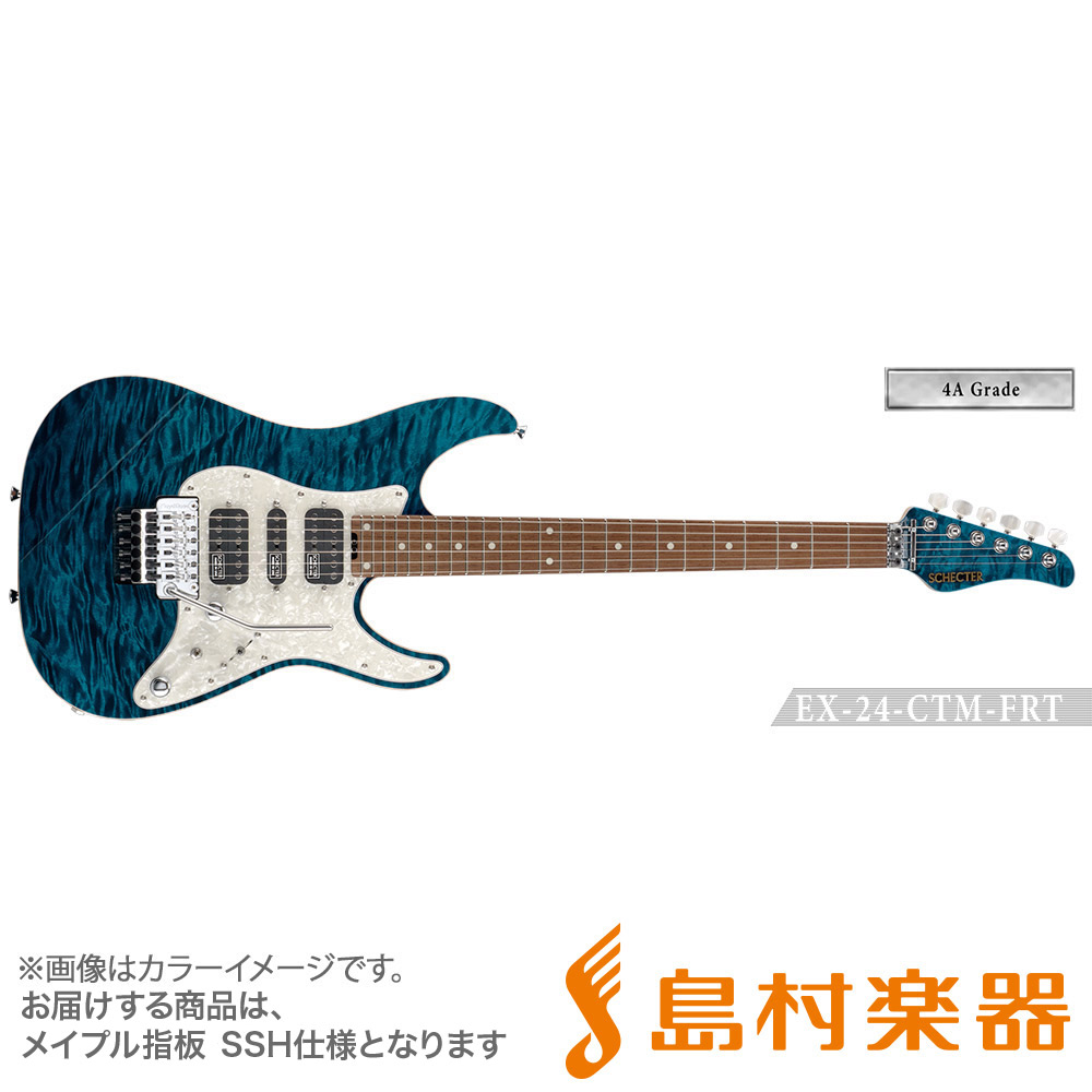 SCHECTER EX4B-24CTM-FRT/4AG/M BKAQ エレキギター EX SERIES 【4A Grade】 【シェクター】【受注生産 納期約7~8ヶ月 ※注文後のキャンセル不可】