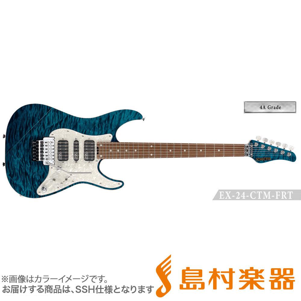 SCHECTER EX4B-24CTM-FRT/4AG/H BKAQ エレキギター EX SERIES 【4A Grade】 【シェクター】【受注生産 納期約7~8ヶ月 ※注文後のキャンセル不可】