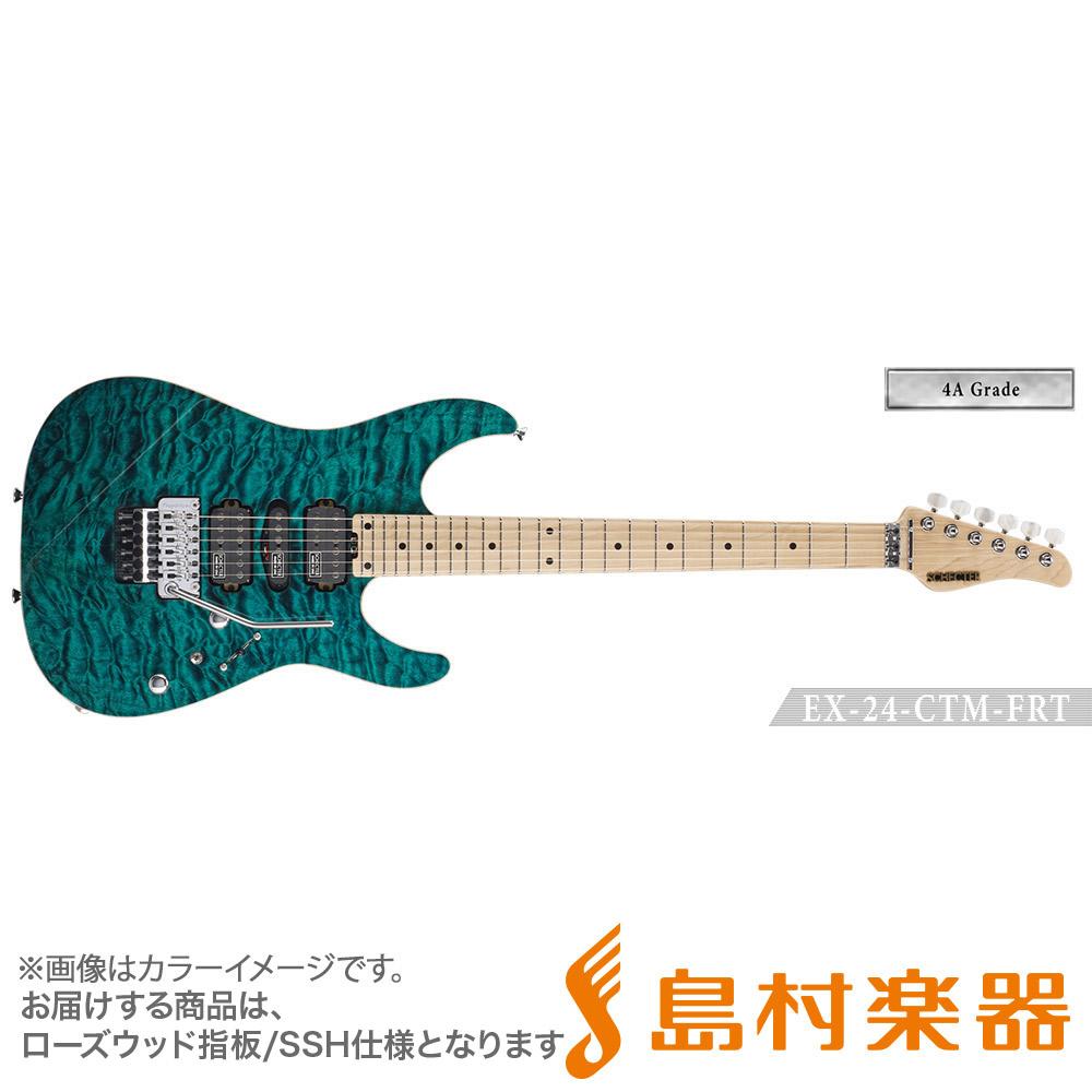 SCHECTER EX4B-24CTM-FRT/4AG/H BKTQ エレキギター EX SERIES 【4A Grade】 【シェクター】【受注生産 納期約7~8ヶ月 ※注文後のキャンセル不可】