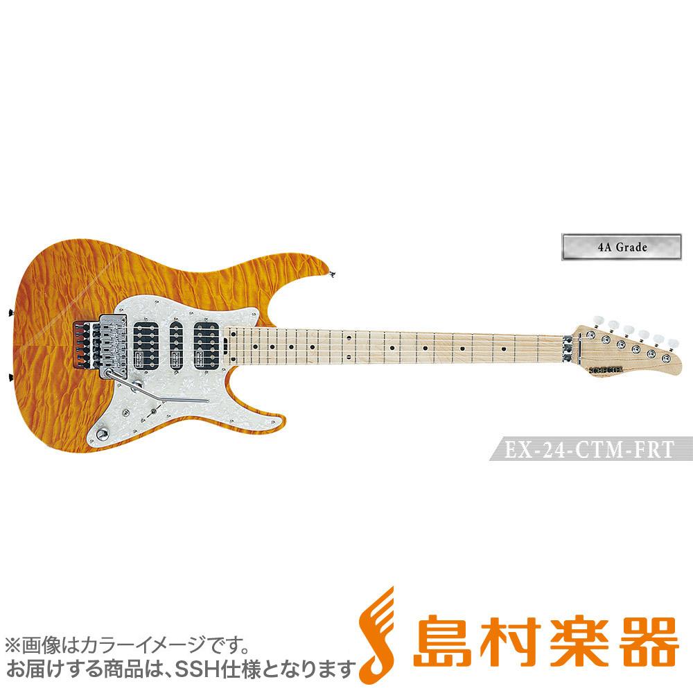 SCHECTER EX4B-24CTM-FRT/4AG/M AMB エレキギター EX SERIES 【4A Grade】 【シェクター】【受注生産 納期約7~8ヶ月 ※注文後のキャンセル不可】
