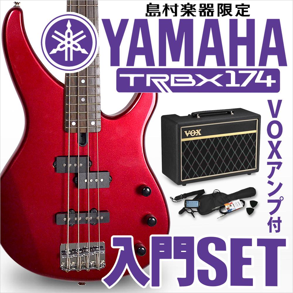 【ヤマハ】 YAMAHA/5弦エレキベースセット 【入門セット】 (S) TRBX305+EDENベースアンプEC8 初心者セット