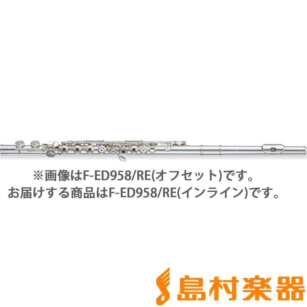 Pearl F-ED958/RE IL フルート C足部管 インライン リングキイ Eメカ付 【パール FED958/RE IL Elegante / エレガンテ】