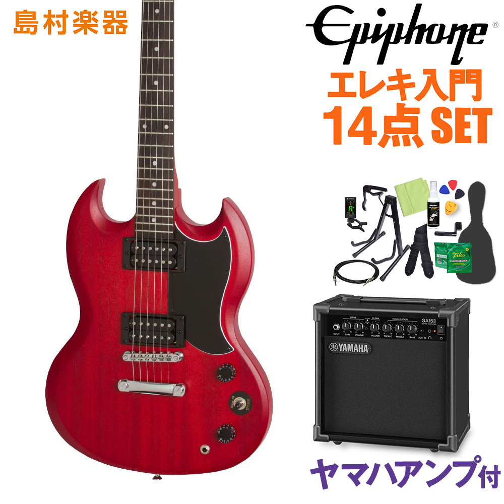 Epiphone SG Special Vintage Edition Vintage Worn Cherry エレキギター 初心者14点セット 【ヤマハアンプ付き】 【エピフォン】【オンラインストア限定】