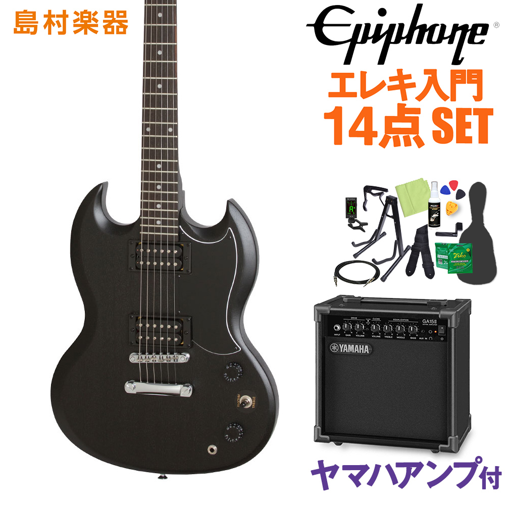 Epiphone SG Special Vintage Edition Vintage Worn Ebony エレキギター 初心者14点セット 【ヤマハアンプ付き】 【エピフォン】【オンラインストア限定】