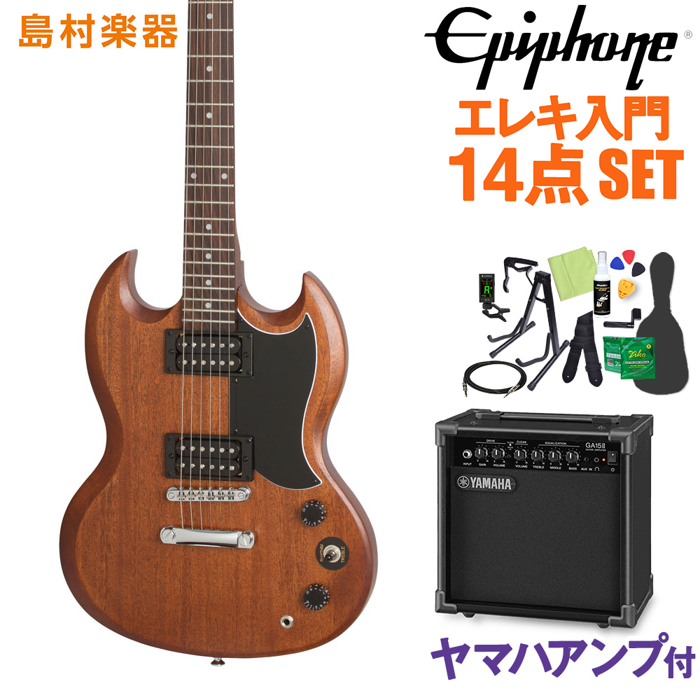 Epiphone SG Special Vintage Edition Vintage Worn Walnut エレキギター 初心者14点セット 【ヤマハアンプ付き】 【エピフォン】【オンラインストア限定】