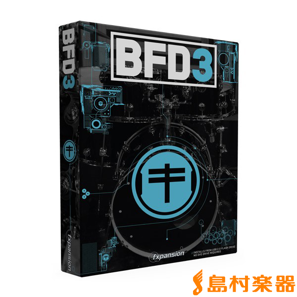 FXpansion BFD3 通常版 【USB2.0 Flash Drive】 ドラム音源 【FXパンション BFD3 SP w/ USB 2.0】【国内正規品】