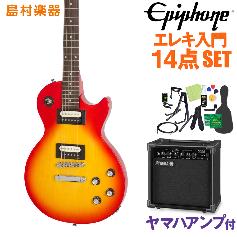 Epiphone Les Paul Paul Les Studio LT Heritage Epiphone Cherry Sunburst エレキギター 初心者14点セット【ヤマハアンプ付き】【エピフォン】【オンラインストア限定】, デニム バッグ アクセサリーTIFOSE:20b2e3bc --- sunward.msk.ru