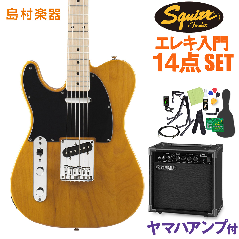 Squier by Fender Affinity Series Telecaster Left-Handed Maple Fingerboard エレキギター 初心者14点セット 【ヤマハアンプ付き】 左利き レフトハンド 【スクワイヤー / スクワイア】【オンラインストア限定】