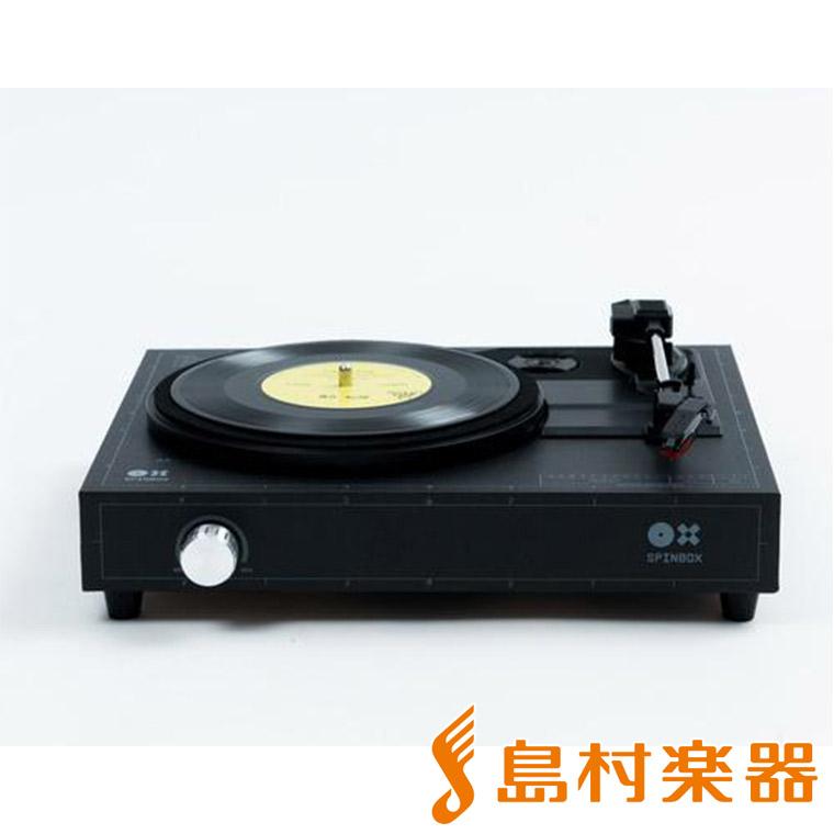 SPINBOX 組み立てるポータブルレコードプレーヤーキット (ブラック) 【スピンボックス SBX-B】
