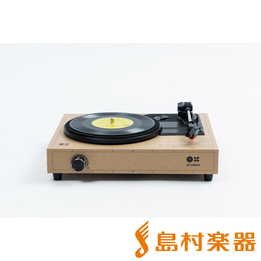 SPINBOX 組み立てるポータブルレコードプレーヤーキット (キャラメル) 【スピンボックス SBX-C】