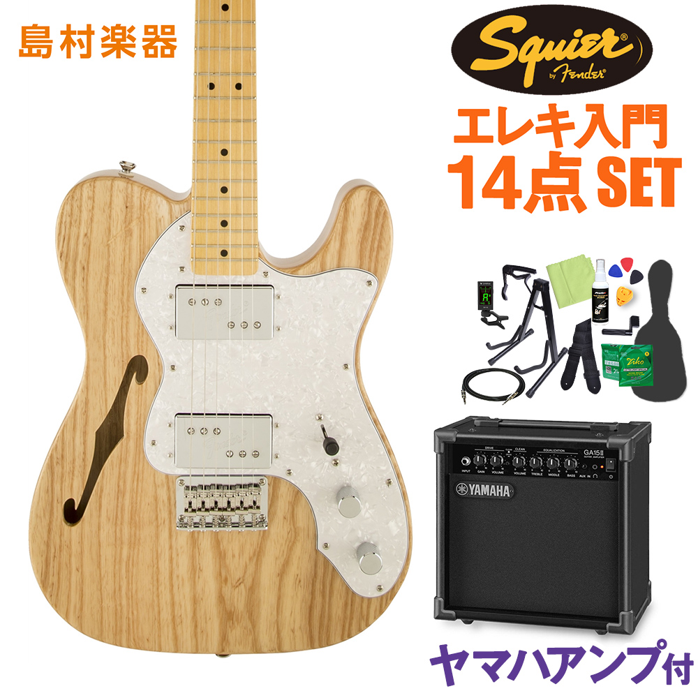 Squier by Fender Vintage Modified 72 Telecaster Thinline NAT エレキギター 初心者14点セット 【ヤマハアンプ付き】 【スクワイヤー / スクワイア】【オンラインストア限定】