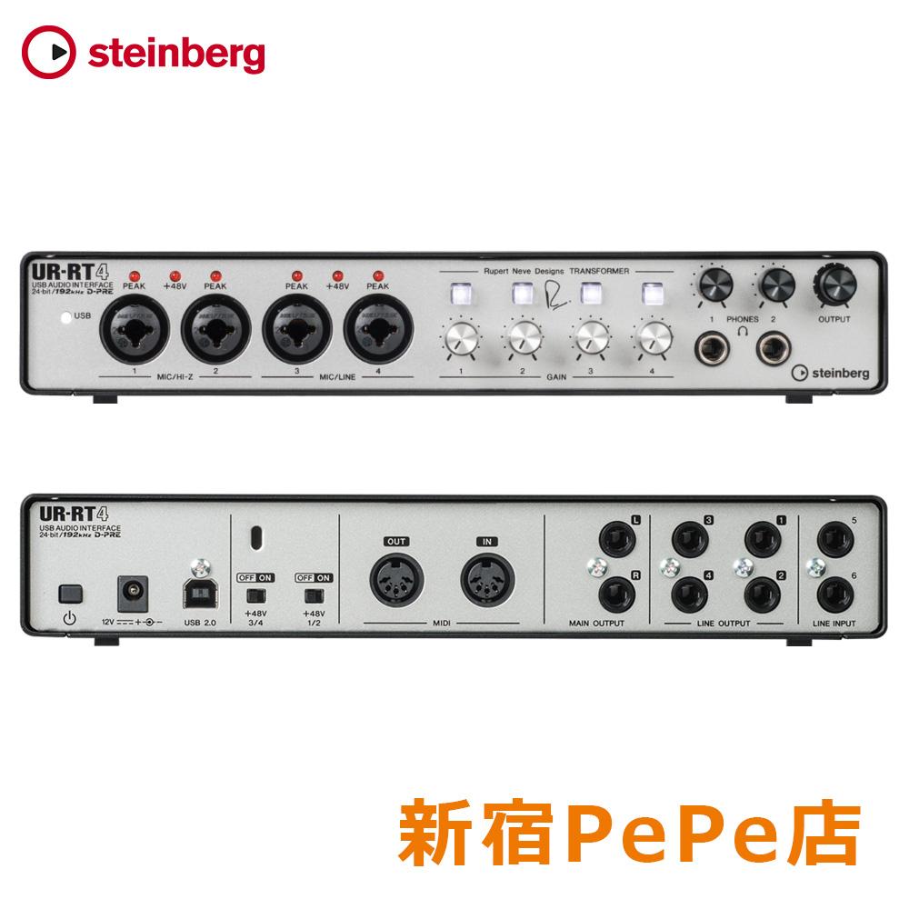 steinberg UR-RT4 USBオーディオインターフェイス feat. Rupert Neve Designs 【スタインバーグ URRT4】【新宿PePe店】
