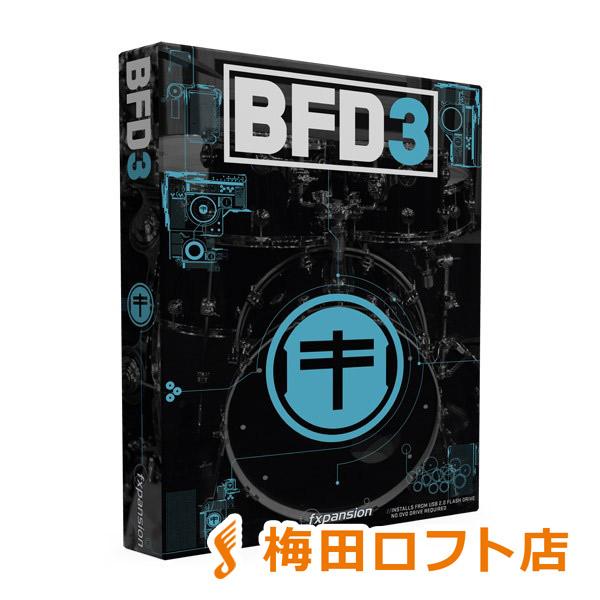 FXpansion 【53%OFF 数量限定!】 BFD3 通常版 【USB2.0 Flash Drive】 ドラム音源 【FXパンション BFD3 SP w/ USB 2.0】【梅田ロフト店】【国内正規品】