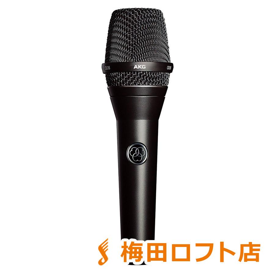 AKG C636 BK コンデンサーマイク ハンドヘルド 【梅田ロフト店】